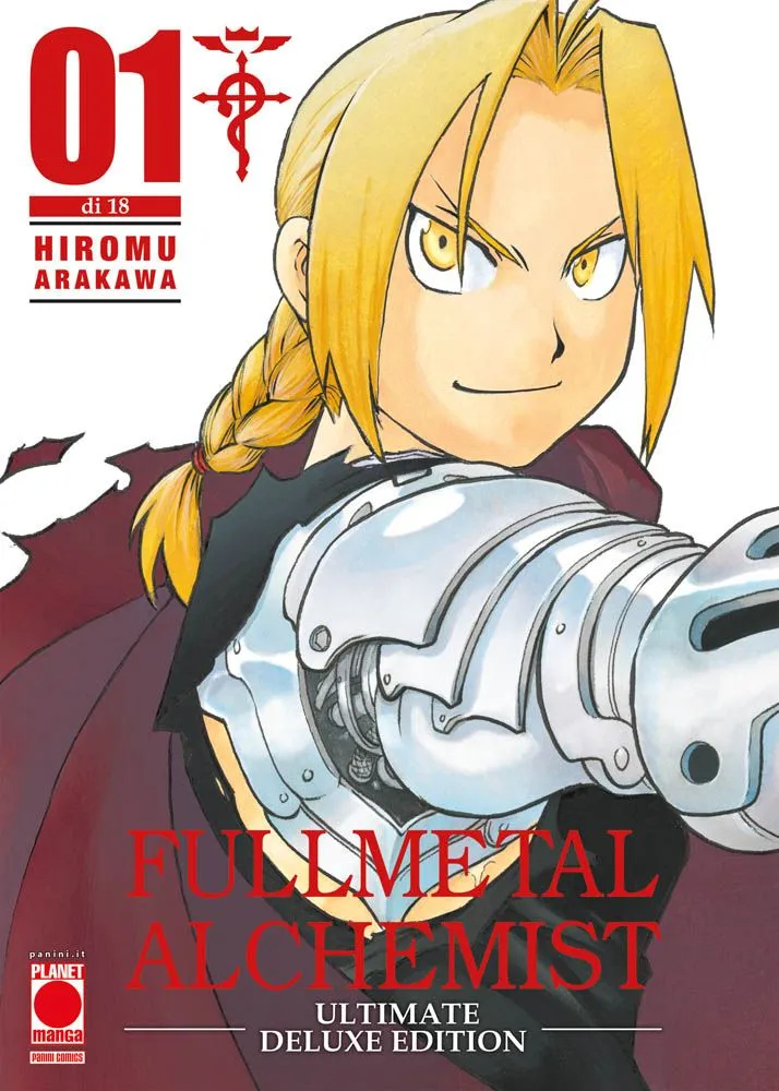 Fullmetal alchemist. Ultimate deluxe edition