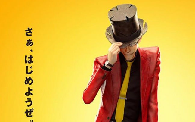 Il trailer di Lupin III The First, il primo film in CGI della saga