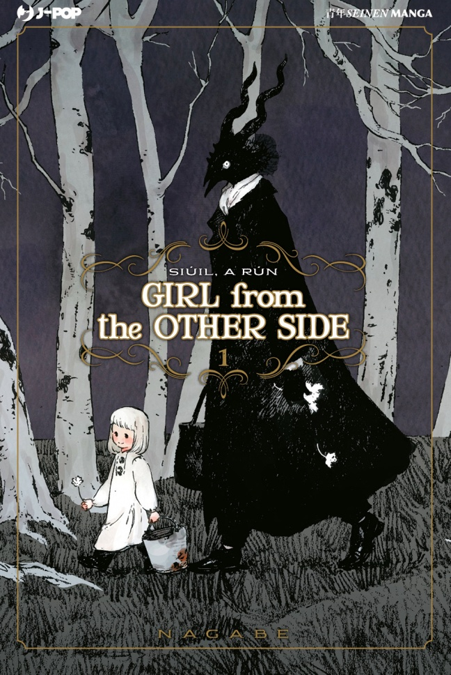 Girl from the Other Side 1, recensione: la fiaba dark di Nagabe