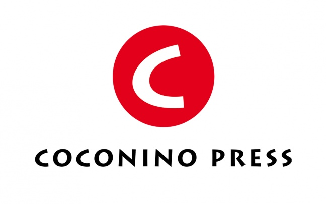 Coconino Press cerca nuovi autori