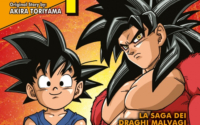 Star Comics pubblica l'anime comics di Dragon Ball GT - La saga dei draghi malvagi