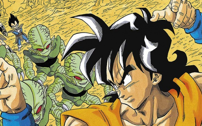 Star Comics presenta Dragon Ball side story. Vita da Yamcha di Akira Toriyama e Dragongarow Lee
